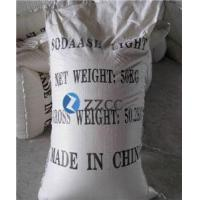 Buy cheap Soda Ash Soda Ash Light Grade 100 from wholesalers
