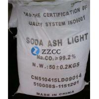 Buy cheap Soda Ash Soda Ash Light Double Ring from wholesalers