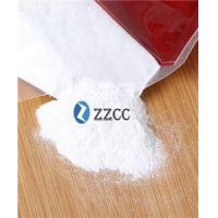 Buy cheap Soda Ash Soda Ash Food Additive from wholesalers