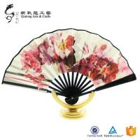 Buy cheap High quality Degradable folding fan made in china product