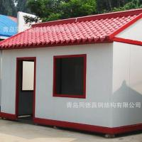 Simple and convenient mobile container board