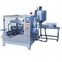 Buy cheap 2-99g particles packing machinery product