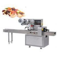 Buy cheap Automatic small nut packaging machine product