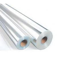 Buy cheap 17 Tableware& Galley Utensils Cellophane Wrapping Foil product