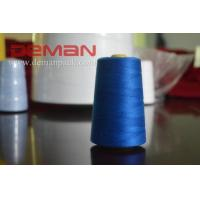Buy cheap 12s /4/5 Excellent 100% Polyester Bag Closing Thread For Bag Closing Machine from wholesalers
