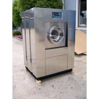 China 15-150kg Commercial Industrial Front-loading Washing Machine on sale