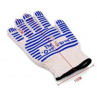 Buy cheap Microwave Oven Grill Gloves product