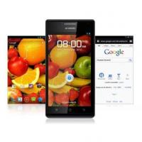 Buy cheap Huawei mobile phone: 1.5GHz thin duo, Huawei Ascend P1 less than 3000 product