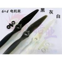 Buy cheap JM001-00106A~06C JM- Electric motors Propellers product