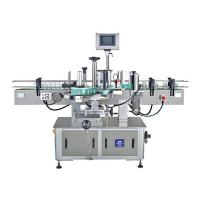 Buy cheap Wrap Labeling Machine product