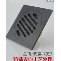 Buy cheap POLISHED TILE RASSO FLOOR DRAIN COPPER 10X10CM YY 50 product