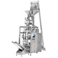Cup Dosing Packing Machine