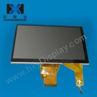 Buy cheap Customized TFT Module product