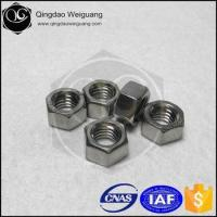 Buy cheap Hex nut product