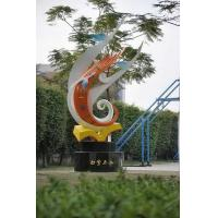Outdoor Stainless Steel projects giant outer colorful school metal landscape