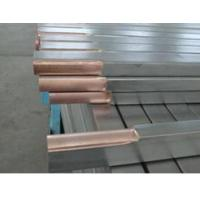 Buy cheap Titanium-copper cladding flat rod product