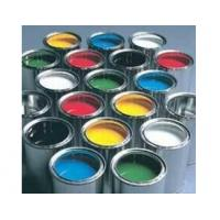 Buy cheap Painting grade wollastonite product
