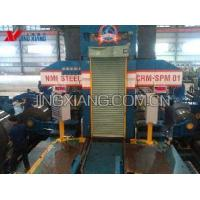 Buy cheap Metallurgical Machinery 4 High and 6 High Cold Reversing Mills (C Type) product