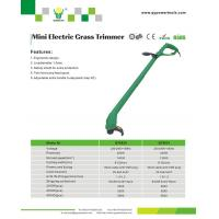 Buy cheap Electric Garden Tools Mini Electric Grass Trimmer product