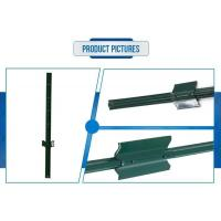 Buy cheap Lowes Galvanized Steel U Post For Sale product