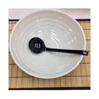 013 Baskets/Bowls/Trays 013-984 SPOON
