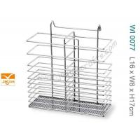 Buy cheap Wire Dish Rack product