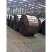 Buy cheap Hot Rolled Steel Sheet in Coil product