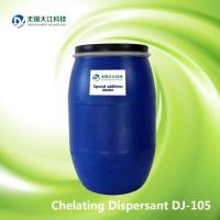 ENGLISH Chelating Dispersant DJ-105