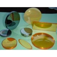 Buy cheap Accessories Focus lens product