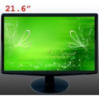 Buy cheap Monitor Model:216-1 product