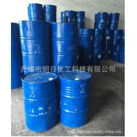Buy cheap Propylene glycol methyl ether acetate product