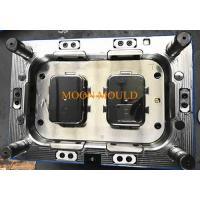 Buy cheap Plastic Injection Moulds Food Lock 300ML RTG. Container Body product