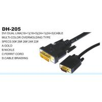 DVI Cable DH-205