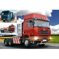 Truck Products New Energy Series