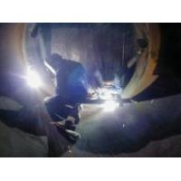 Buy cheap Welding product