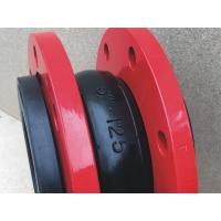 Rubber Flexible Joint