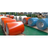 Buy cheap color coated aluminum coil product