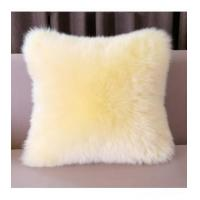 Buy cheap Cushion China Supplier Colorized Real Mink Fur Decorative Pillow product