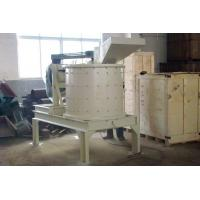 Buy cheap Compound Crusher product