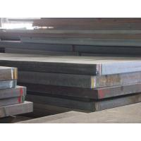 Buy cheap q235 steel compared steel plate product