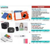 Buy cheap Coporate gift product