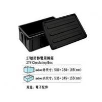 Buy cheap Instruments Device Series Conductive Plastic Turnover Box with a Cover HOYATO-C-6007B product