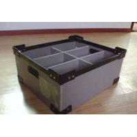 Buy cheap Industry Packing PP Plastic Packing Box product