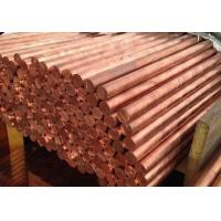 Buy cheap red copper product