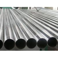 Buy cheap ASTM AIS JIS SUS 316L Welded Seamles Stainless Steel Pipe Tube product