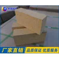 Buy cheap Refractory Brick High Temperature Kiln Refractory Bricks With Different Bauxite Chamotte product