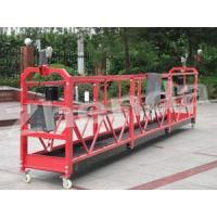 Buy cheap Steel Suspended Platform product