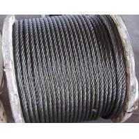 Buy cheap Round Strand Wirerope product