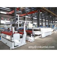 Hot Melt Film Laminating Machine