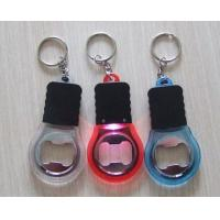 Buy cheap KC001-Bottle opener key chain product